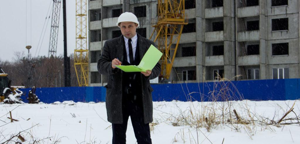 Сопровождение строительного подряда