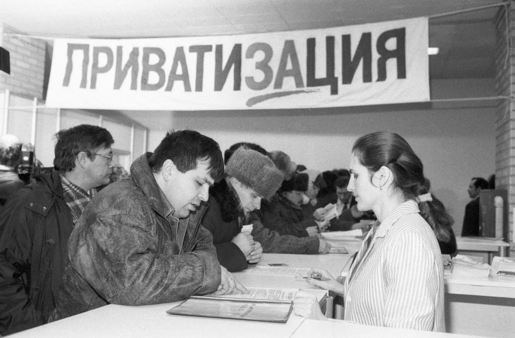 """Центр правовых решений """"Летрадо"""" ПРИВАТИЗАЦИЯ БЕССРОЧНАЯ"""